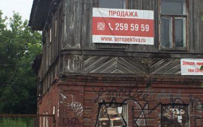 Day 19: Perm to Kazan
