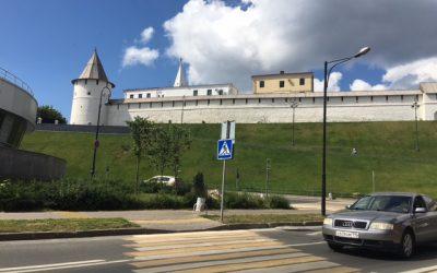 Day 21: The Kazan Kremlin